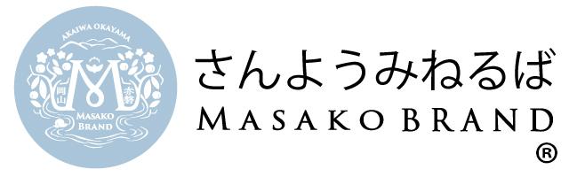 赤磐産 桃コンポート|さんようみねるば MASAKOブランド