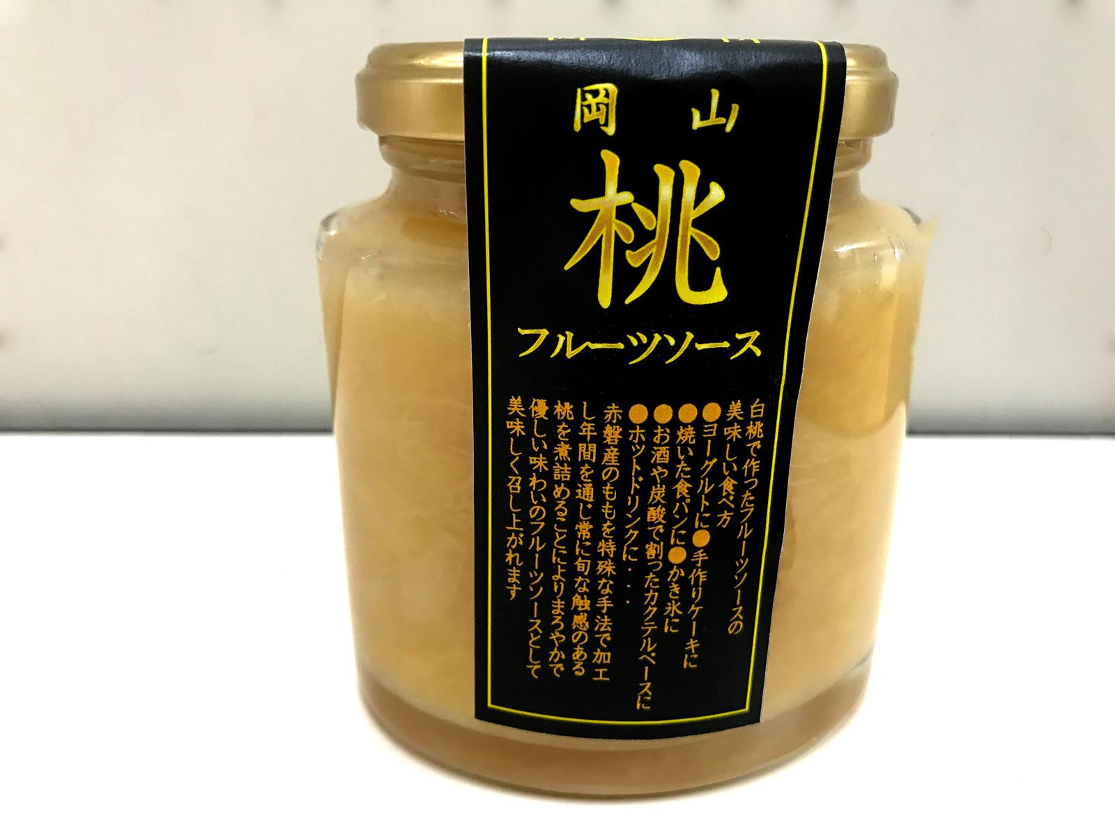 MASAKOブランド2018年新商品「岡山県産フルーツソース(桃)」6月より通販開始!