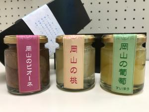 おかやま産フルーツシラップ漬け3個セット(ピオーネ・桃・翠峰)