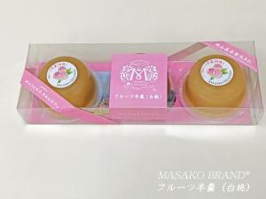 新商品赤磐産「フルーツ羊羹(白桃)」(3個セット)